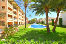 Apartment in Javea - Apartamento Jardines del Mar Javea - 5047