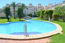 Apartment in Javea - Apartamento La Isla Javea - 5081