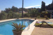 Villa en Javea / Xàbia - Arp 6