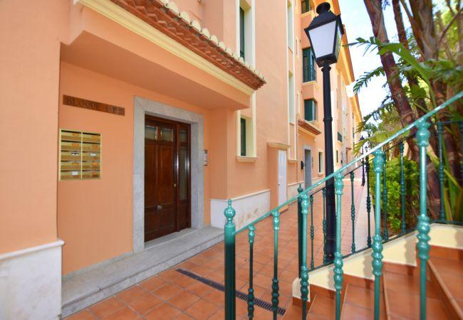 Appartement à Javea - Apartamento Jardines del Mar Javea - 5047