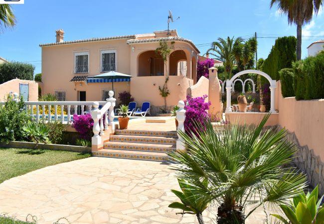 Chalet à Javea / Xàbia - Casa Buganvilla Javea (4P) - 5043-1