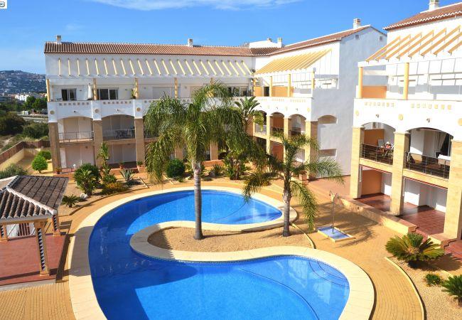 Appartement à Javea / Xàbia - Apartamento Xabia Mar Javea - 5011